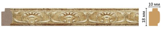 Багет Decomaster 158-127 (размер 18х10х2400)