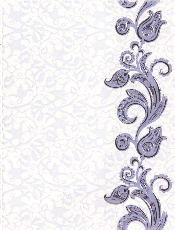 Декор Шахтинская плитка Садко синий 25х33