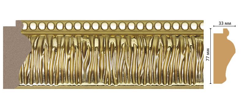 Багет Decomaster 527-1243 (размер 77х33х2900)