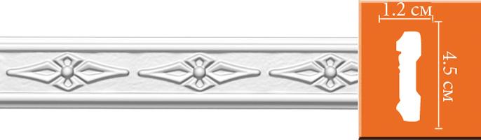 Молдинг с орнаментом Decomaster DT 8639 (размер 45х12х2400)