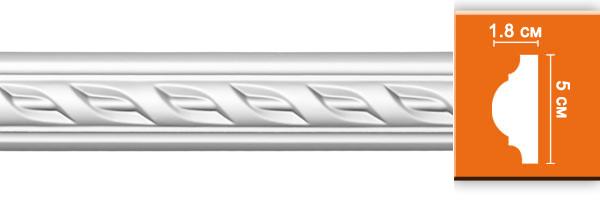 Молдинг с орнаментом Decomaster 98061 (размер 50х18х2400)