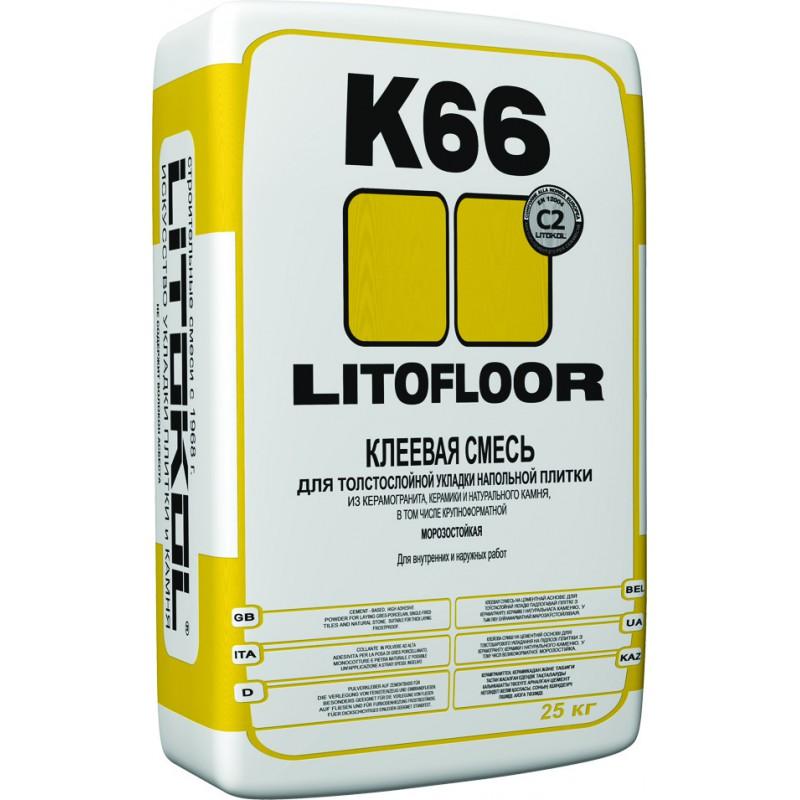 Клей плиточный Litofloor K66, 25кг