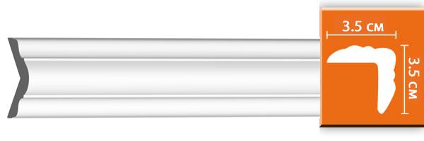 Молдинг гладкий Decomaster 96205 гибкий (размер 35х35х2400)
