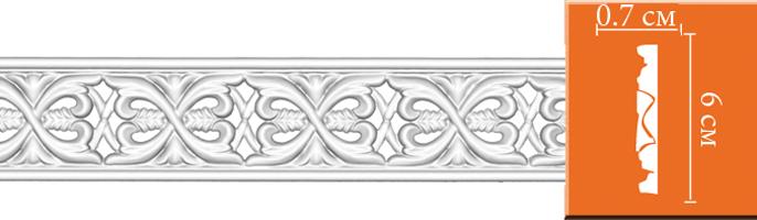 Молдинг с орнаментом Decomaster 98029 (размер 60х7х2400)