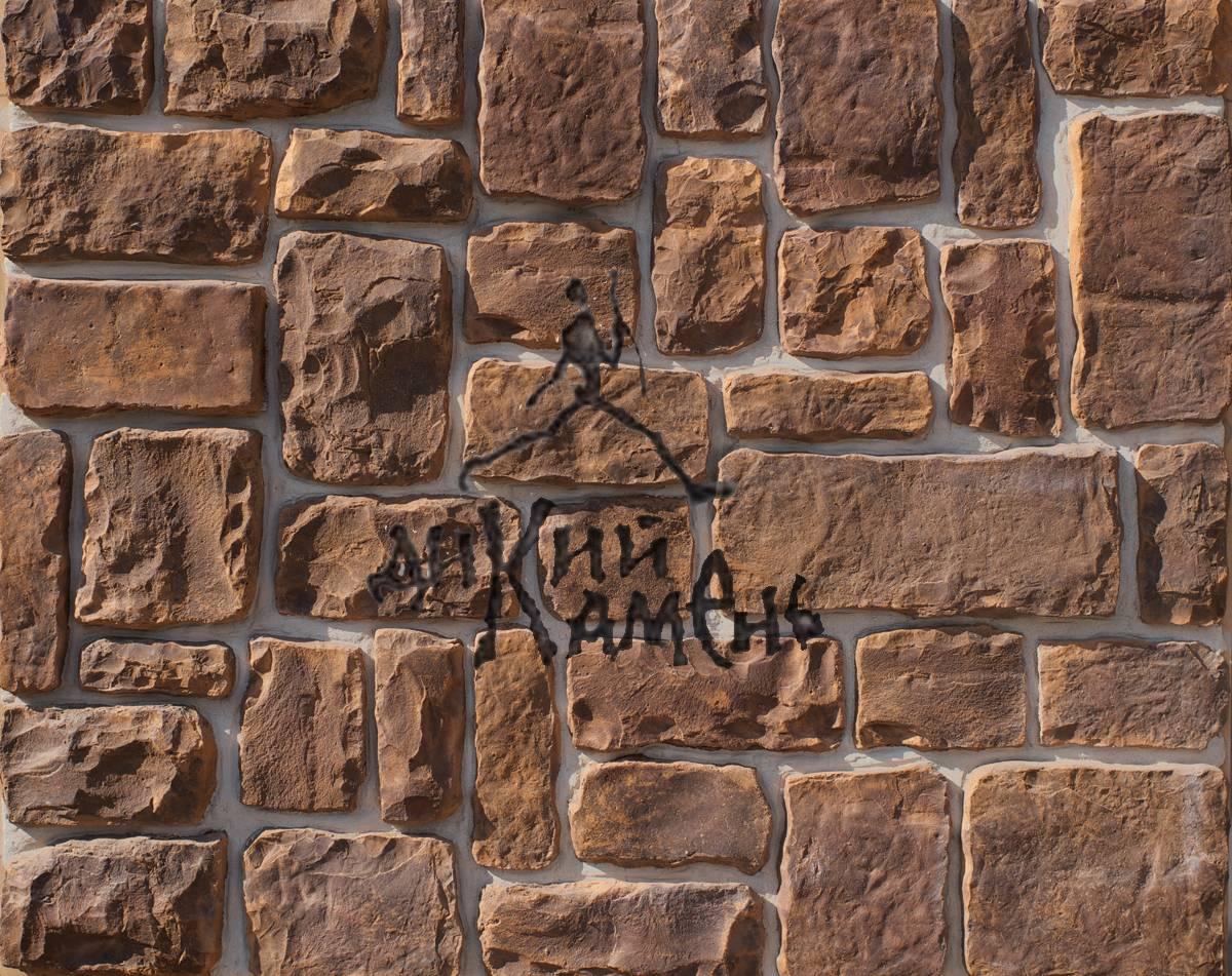 Искусственный камень Крепостная стена 025