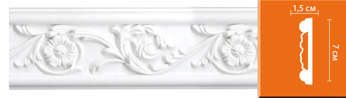 Молдинг с орнаментом Decomaster 98602 (размер 70х15х2400)