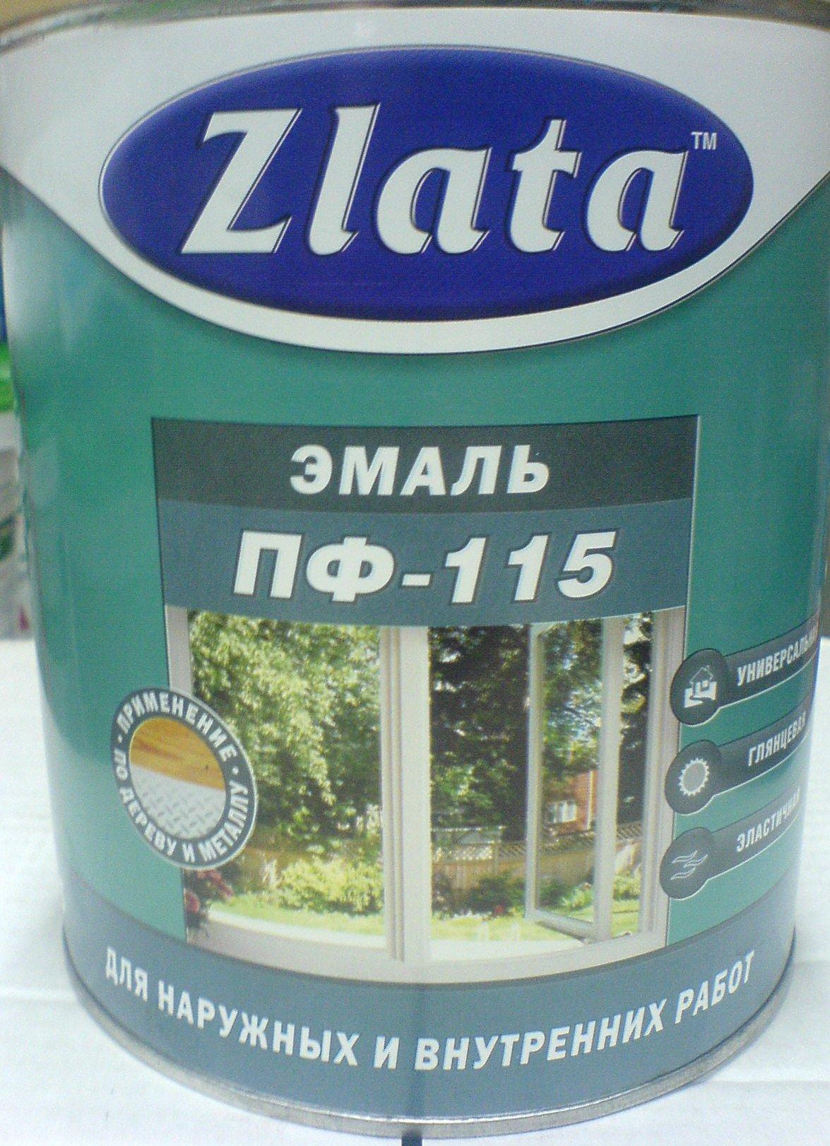 Эмаль ПФ-115 желтая, банка 2.7кг  цены