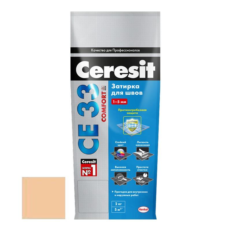 Затирка для узких швов Ceresit СЕ33 Comfort Персик 2 кг