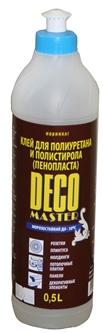 Клей полимерный универсальный DECOMASTER  0,50 л /-40°C/