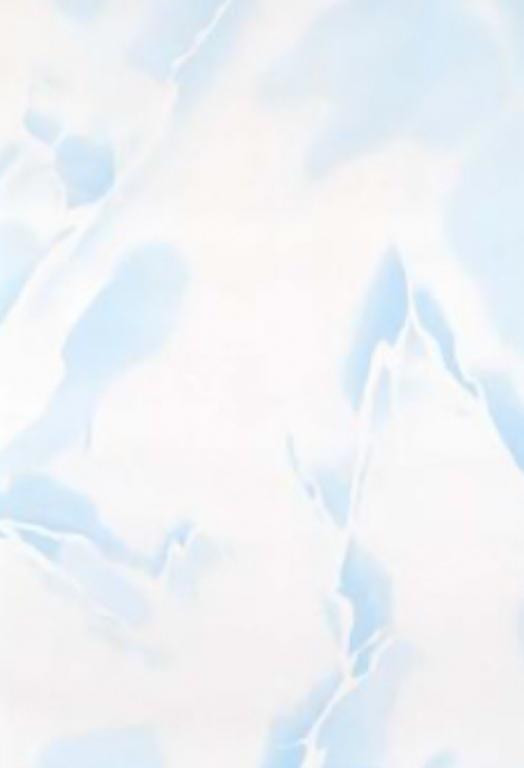 Плитка облицовочная (OS-В) Восток голубой 20х30