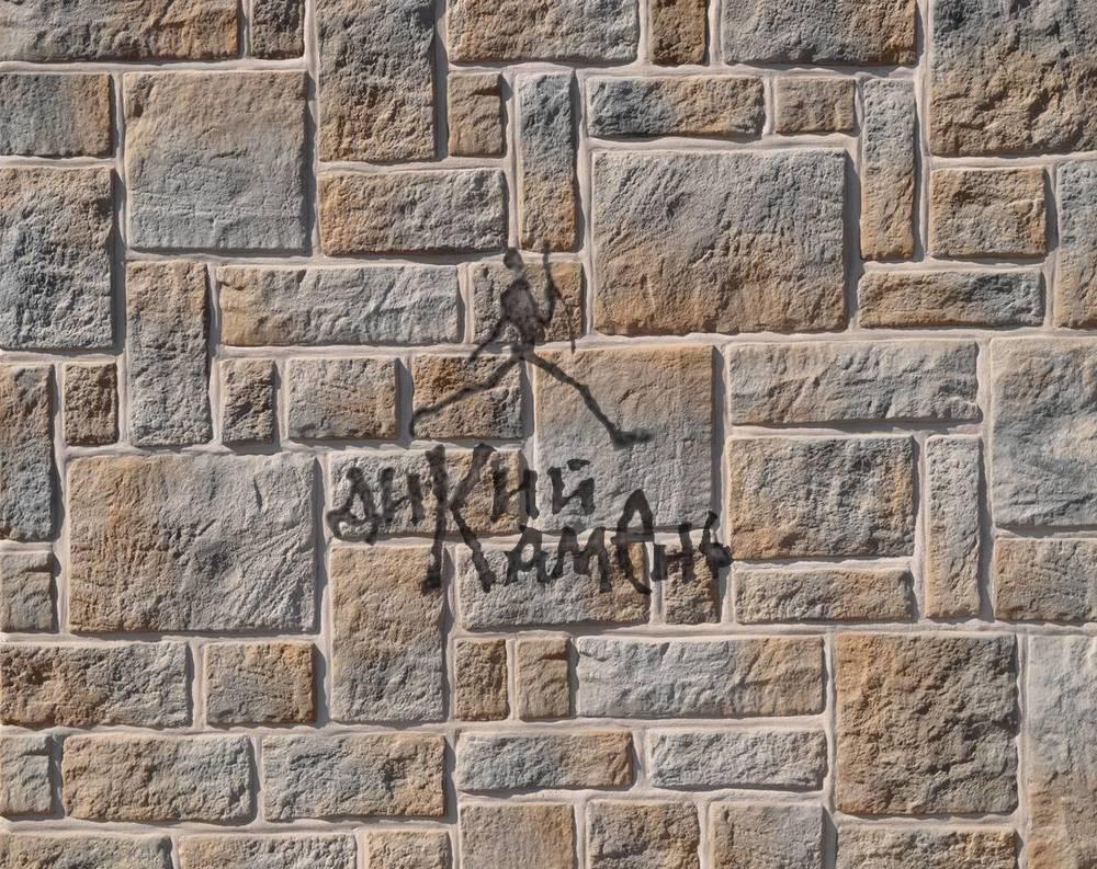 Искусственный камень Традирок 297