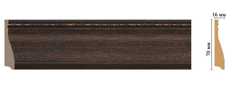 Цветной плинтус Decomaster 193-966 (размер 70х16х2400)