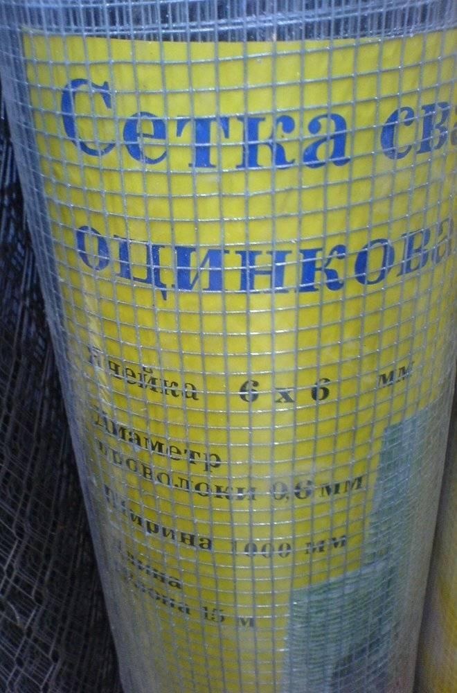 Оцинкованная сварная сетка, ячейка 6х6мм, рулон 1х15м, диам.0.6