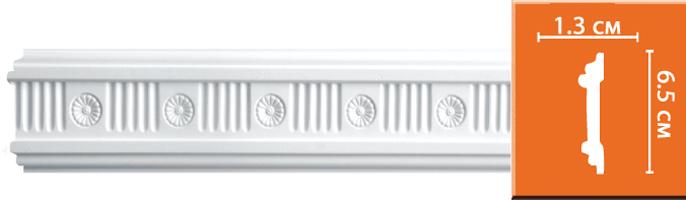 Молдинг с орнаментом Decomaster DT-8644 (размер 65х13х2400)