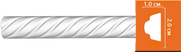 Молдинг с орнаментом Decomaster 98701 (размер 20х10х2400)