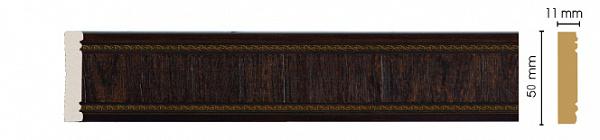 Цветной молдинг Decomaster 156-1 (размер 50х11х2400)