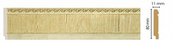 Цветной плинтус напольный Decomaster 144-5 (размер 80х11х2400)