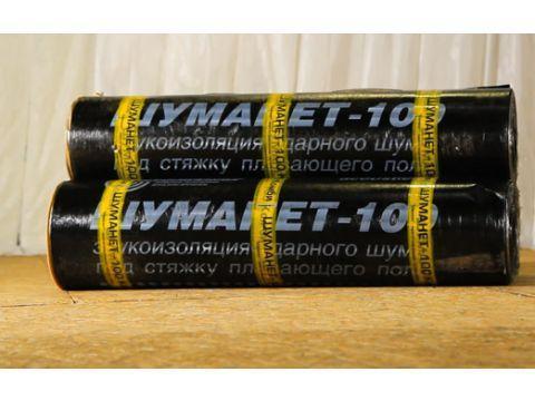 Шуманет-100Комби, звукогидроизоляция, рулон 1х10м, толщ 5мм