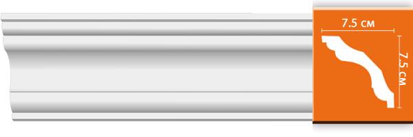 Плинтус гладкий Decomaster 96259 (размер 75x75x2400)