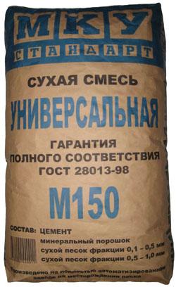 Сухая Универсальная смесь М150,  цементно-песчанная, 40кг