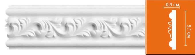 Молдинг с орнаментом Decomaster 98652 гибкий (51х9х2400)