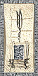 Плитка Venus Ceramica Kilimi T- India Azul 1014046-10-1510