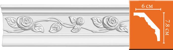Плинтус  с орнаментом Decomaster  95614 (размер 78х602400)