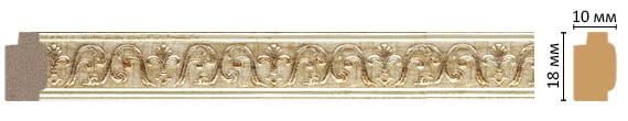 Багет Decomaster 158-281 (размер 18х10х2400)