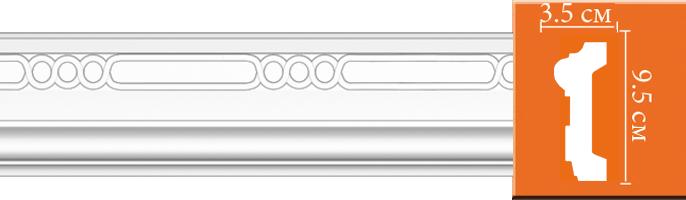 Молдинг с орнаментом Decomaster DT 8851 (размер 95х35х2000)