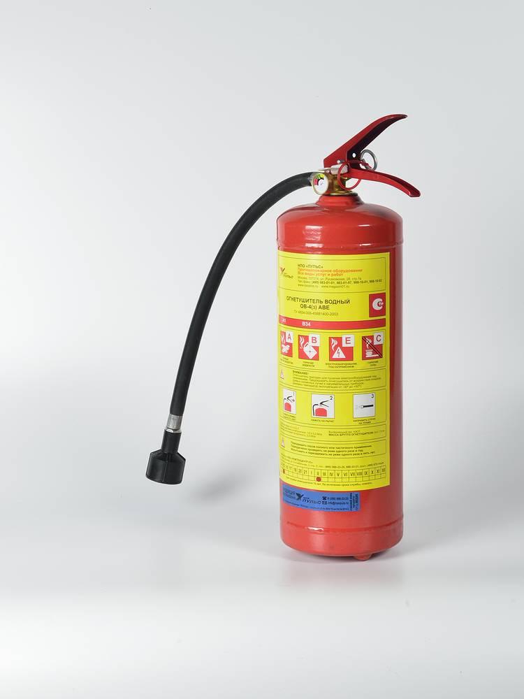 Огнетушитель водный ОВ-4