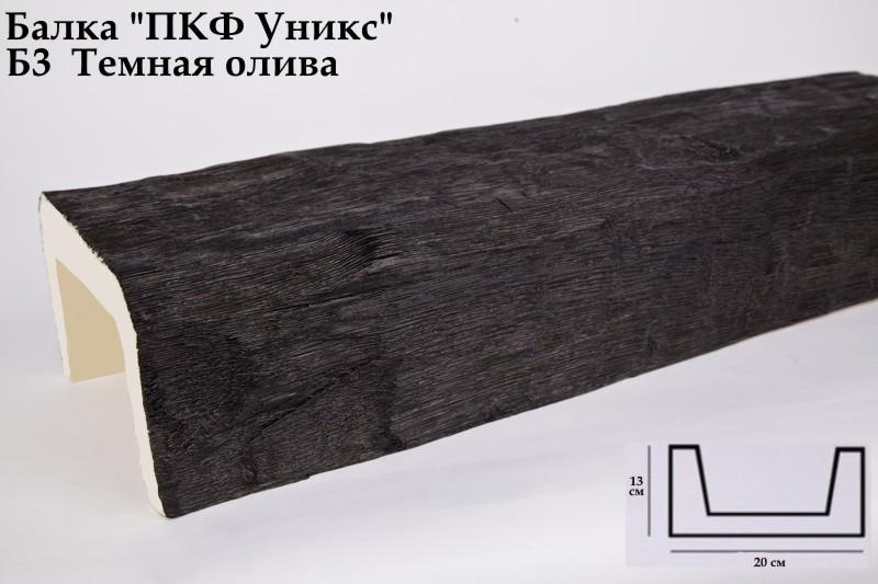Декоративная балка Уникс (Темная Олива) 200х130х3000