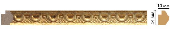 Багет Decomaster 159D-552 (размер 14х10х2400)