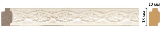 Decomaster Багет Decomaster 158-937 (размер 18х10х2400) decomaster багет decomaster 808 552 размер 61х26х2900мм