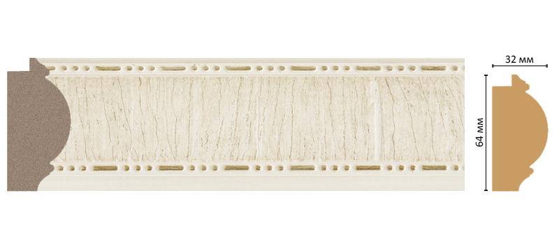 Багет Decomaster 176-6 (размер 64х32х2900)