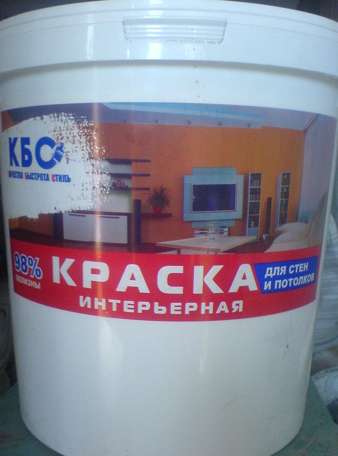 """Краска в/э """"Интерьерная"""" для стен и потолков, ведро 40кг"""