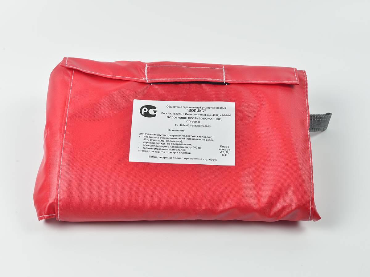 Противопожарное полотно ПП-600