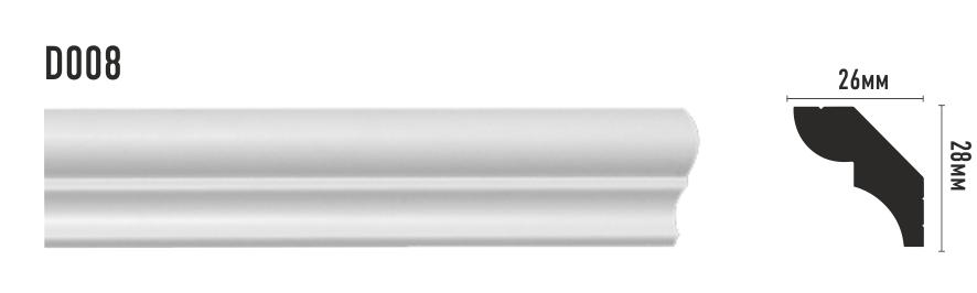 Плинтус потолочный Decomaster D008  (28х26х2000мм)
