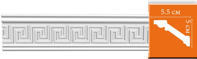 Плинтус с орнаментом Decomaster 95655 (размер 53х53х2400)