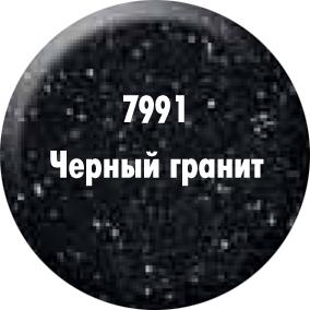 Краска Decomaster Чёрный гранит 7991