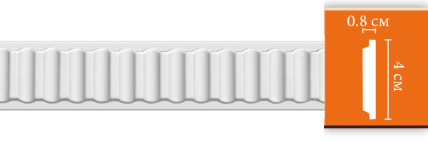 Молдинг с орнаментом Decomaster 98642 (размер 40х8х2400)