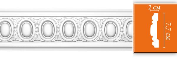 Молдинг с орнаментом Decomaster DT 9867 (размер 77х20х2400)