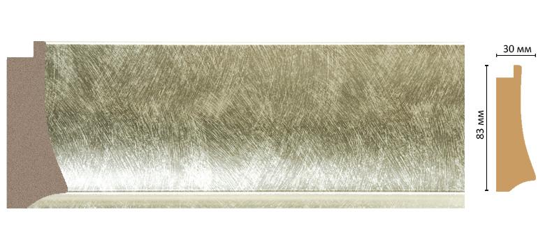 Decomaster Багет Decomaster 552-373 (размер 83х30х2900) decomaster багет decomaster 808 552 размер 61х26х2900мм