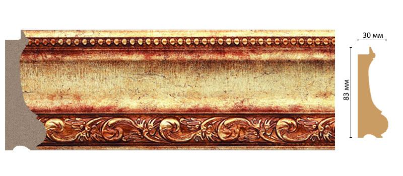 Багет Decomaster 516-126 (размер 83х30х2900)
