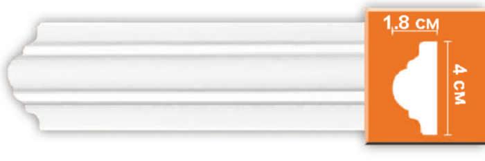 Молдинг гладкий Decomaster 97010 гибкий (размер 40х18х2400)