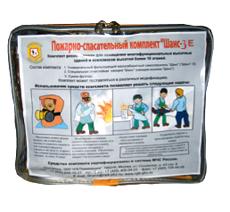 Пожарно-спасательный комплект ШАНС 3ФНН