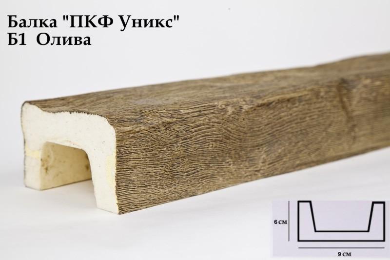 Декоративная балка Уникс (Олива) 60х90х3000