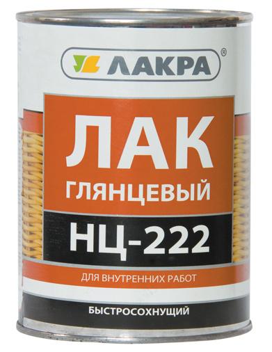 Лак НЦ-222 глянцевый, 0.7кг (1л)