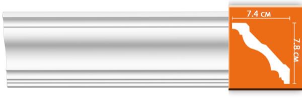 Плинтус гладкий Decomaster 96684 (размер 78х74х2400)