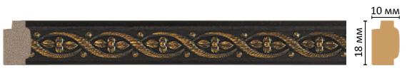 Багет Decomaster 158-1 (размер 18х10х2400)