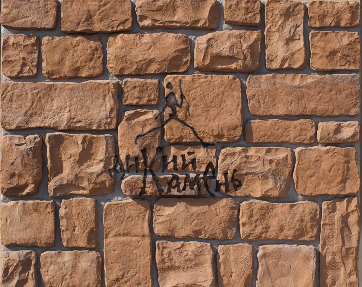 Искусственный камень Крепостная стена 023